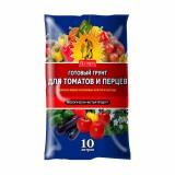 Грунт готовый для томатов и перцев «Агроном» 10л