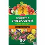 Грунт готовый универсальный «Агроном» 50л
