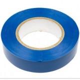 Изолента ПВХ синяя  высший сорт